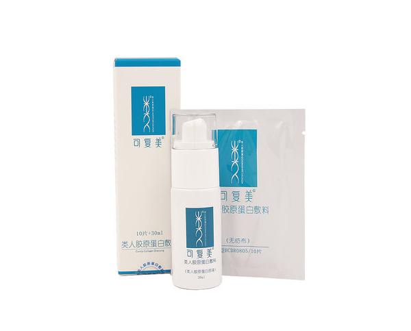 胶原蛋白对美容护肤的功效